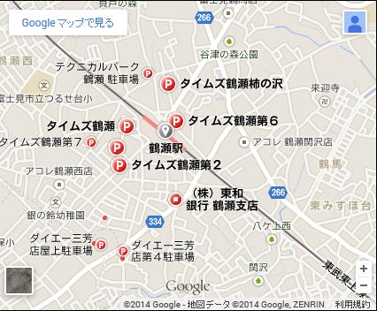 鶴瀬駅付近の有料駐車場