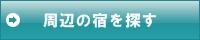 さいたま市花火大会 東浦和 大間木公園会場を泊まって楽しむ