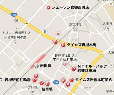 岩槻駅付近の有料駐車場