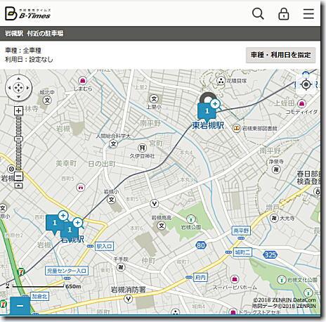 B-Times岩槻駅東岩槻駅周辺の駐車場