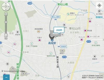 高坂駅周辺の予約できる駐車場