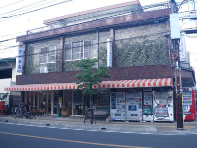 金子米酒店